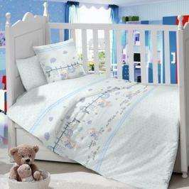 Комплект в кроватку Луняшки «Мамина радость» 6 пр. сатин голубой