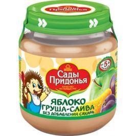 Пюре Сады Придонья Яблоко, груша и слива с 5 мес. 120 г