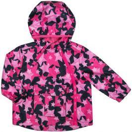 Куртка для девочки Barkito, синяя с рисуком «звезды»