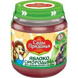 Пюре Сады Придонья Яблоко и смородина с 5 мес. 120 г
