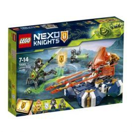 Конструктор LEGO Nexo Knights 72001 Летающая турнирная машина Ланса
