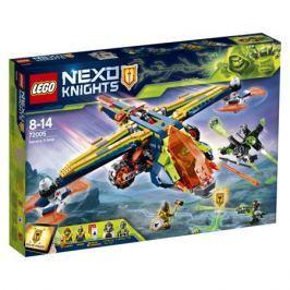 Конструктор LEGO Nexo Knights 72005 Аэро-арбалет Аарона