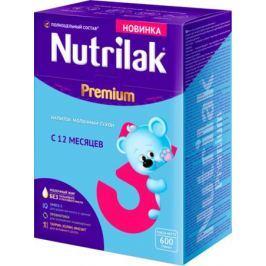 Молочная смесь Nutrilak Premium 3 с 12 мес. 600 г