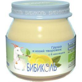 Пюре Бибиколь Груша и козий творожок с 6 мес. 80 г