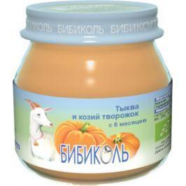 Пюре Бибиколь Тыква и козий творожок с 6 мес. 80 г