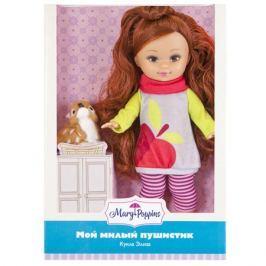 Кукла Mary Poppins «Элиза: Мой милый пушистик» с олененком 26 см