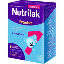Молочная смесь Nutrilak Premium 1 с рождения 600 г