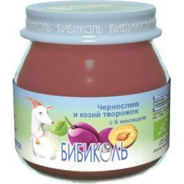 Пюре Бибиколь Чернослив и козий творожок с 6 мес. 80 г