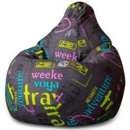 Кресло-мешок DreamBag «Travel» XL