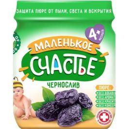 Пюре Маленькое счастье Чернослив с 4 мес. 90 г