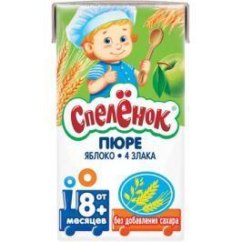 Пюре Спелёнок Яблоко и 4 злака с 8 мес. 125 г
