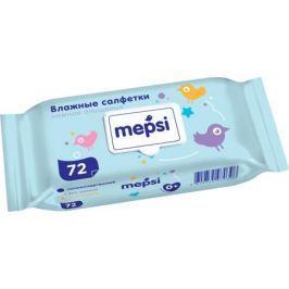 Влажные салфетки Mepsi 72 шт.