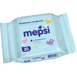 Влажные салфетки Mepsi 20 шт.