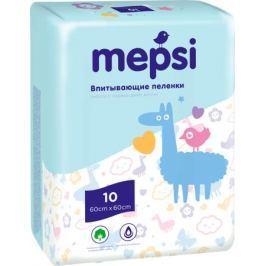 Пеленки впитывающие Mepsi 60х60 10 шт.