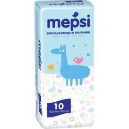 Пеленки впитывающие Mepsi 60х90 10 шт.