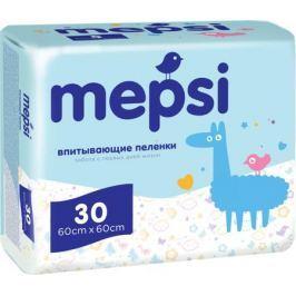 Пеленки впитывающие Mepsi 60х60 30 шт.