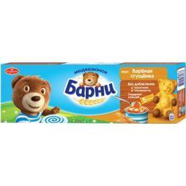 Пирожное бисквитное «Медвежонок Барни» с начинкой сгущенное молоко 5 шт. 150 г
