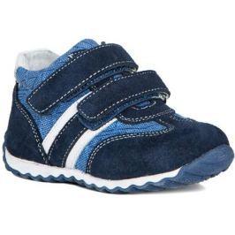 Полуботинки типа кроссовых для мальчика Barkito, сине-голубой