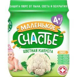 Пюре Маленькое счастье Цветная капуста с 4 мес. 90 г