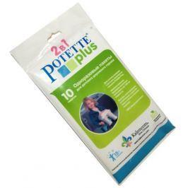 Одноразовые пакеты для дорожного горшка Potette Plus 10 шт.