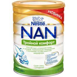 Молочная смесь Nan «Тройной комфорт» с рождения 800 г