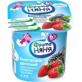 Биотворог ФрутоНяня Лесные ягоды 4,2% с 6 мес. 100 г