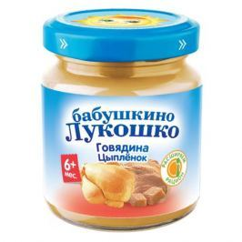 Пюре Бабушкино Лукошко Говядина-цыпленок с 6 мес. 100 г