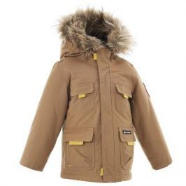 Водонепроницаемая Теплая Куртка Для Походов Xx Warm Для Мальчиков.