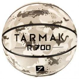 Баскетбольный Мяч Tarmak 700, Размер 7 - Взрослый