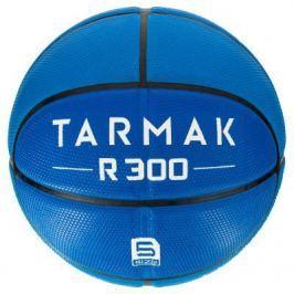 Детский Баскетбольный Мяч R300, Размер 5. Прочность.до 10 Лет.