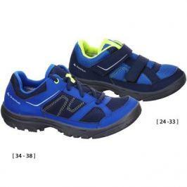 Детские Походные Ботинки Для Nh100
