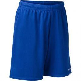 Баскетбольные Шорты B300 Детские Для Начинающих Синие