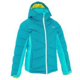 Лыжная Куртка Для Девочек Warm Maxi