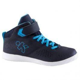 Детские Баскетбольные Кроссовки Strong 100 Для Начинающих Синие