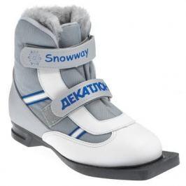 Детские Лыжные Ботинки Для Классического Стиля N-75