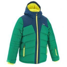 Горнолыжная Куртка Для Мальчиков Warm Maxi