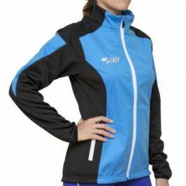 Куртка Для Беговых Лыж Разминочная Prorace Женская