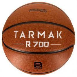 Баскетбольный Мяч R700 Для Детейнепрокалываемый И Приятный На Ощупь Мяч.