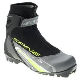Лыжные Ботинки Spine Energy Nnn Для Комбинированного Стиля Катания
