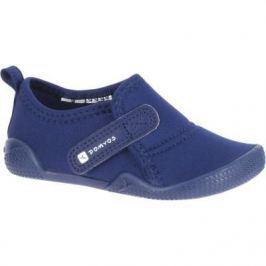 Обувь Для Детской Гимнастики Для Малышей Ultralight