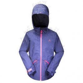 Детская Куртка Для Походов Hike 900