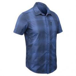 Мужская Рубашка С Короткими Рукавами Для Путешествий Travel 100 Fresh