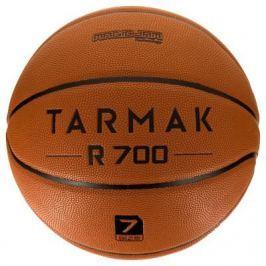 Взрослый Баскетбольный Мяч R700 Deluxe, Разм.7.антипрокольный Мяч С Отл.захватом