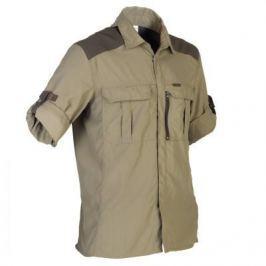 Мужская Рубашка С Длинными Рукавами Для Охоты Sg900