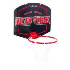 Набор Для Баскетбола Mini B New York Для Детей / Взрослых Синий Мяч В Комплекте.