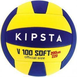 Волейбольный Мяч Для Игроков 6–9 Лет Wizzy 200–220 Г Синий И Желтый