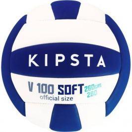 Волейбольный Мяч Для Игроков Старше 15 Лет Wizzy 260–280 Г