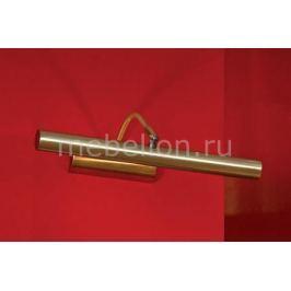 Подсветка для картин Lussole Lido III LSQ-0321-02