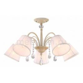 Люстра на штанге Arte Lamp Alexia A9515PL-5WG