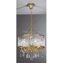 Подвесной светильник La Lampada 130 L 130/6.26
